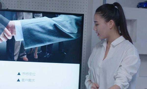 景沐智能安全车载挂饰产品宣传片